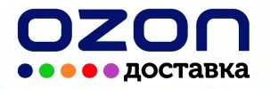 OZON Доставка
