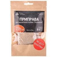Приправа для сырокопченой колбасы «Московская»
